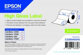 C33S045543 - High Gloss Label - 76mm x 127mm