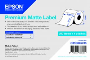 C33S045738 - Premium Matte Label - 210mm x 297mm